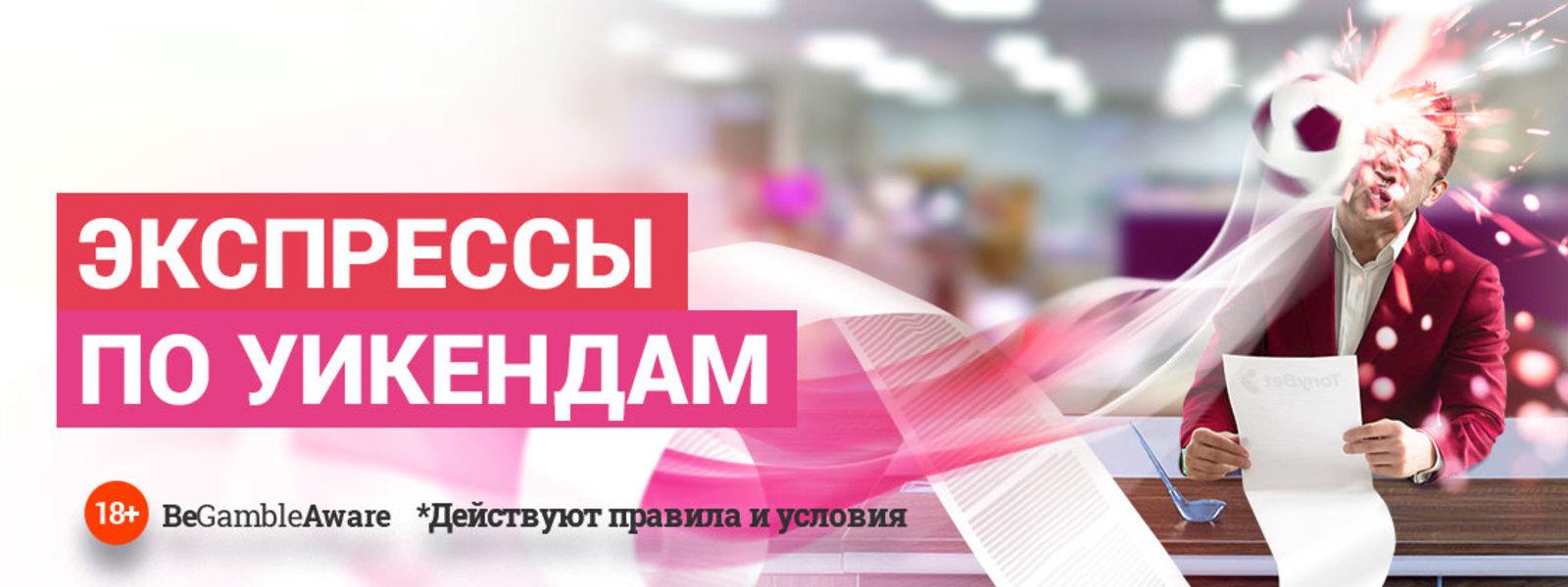 Wide big psaccaweekends ru