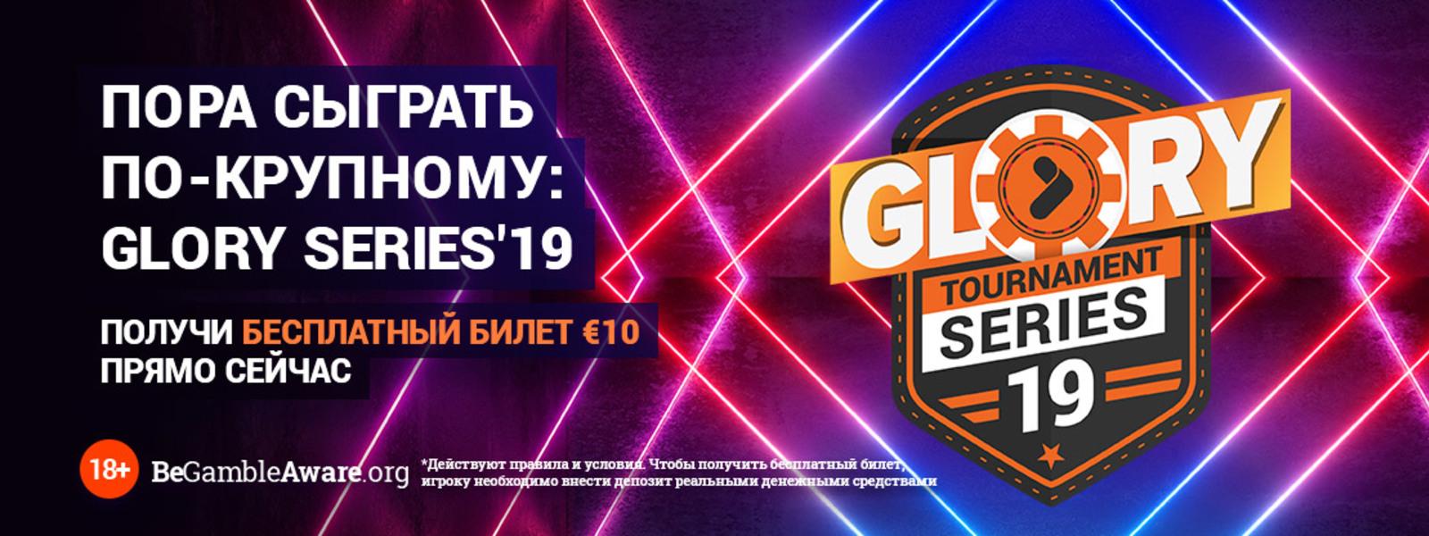 Wide_big_ps_gs19_ru